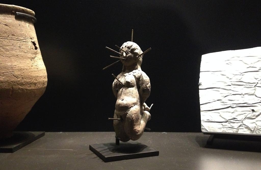 """""""Ensemble magique"""" IVe siècle - Musée du Louvre"""""""